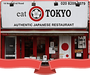 Eat Tokyo restaurant exterior