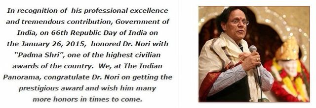 Padma Shri Dr. Nori