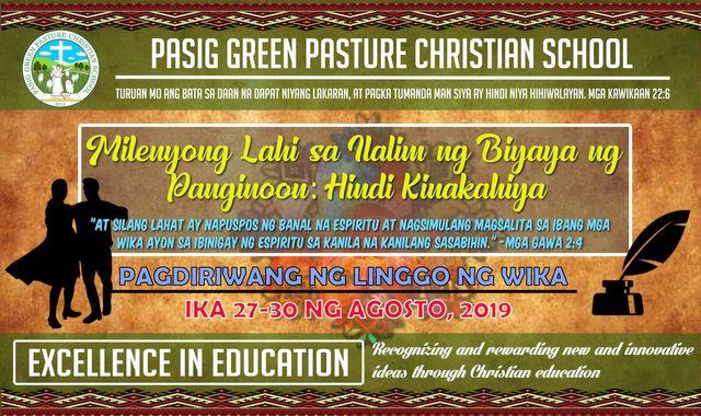 Filipino: Wika ng Karunungan Tungo sa Kaunlaran