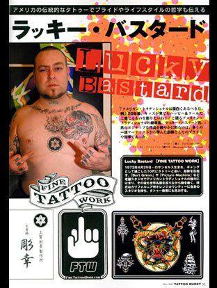 Tattoo Burst magazine, featuring Lucky Bastard