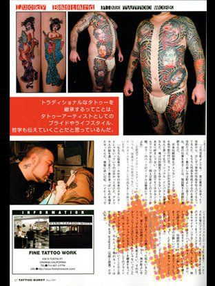 Tattoo Burst magazine, featuring Lucky