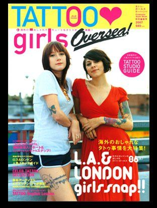 Tattoo Girls Overseas cover