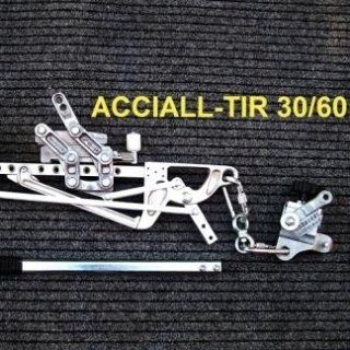 tenditore mobile Acciall-Tir 30/60