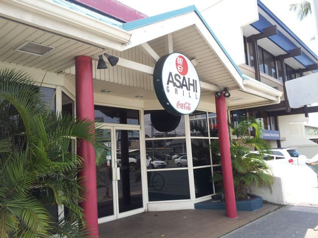 View of Asahi Grill Ward's store front in Honolulu, Hawaii