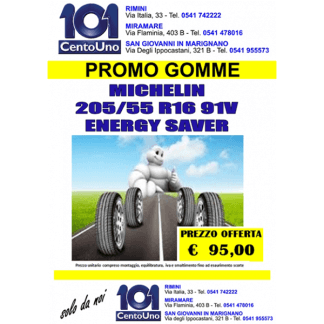 promo gomme