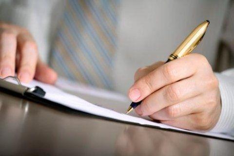 firma di un atto notarile