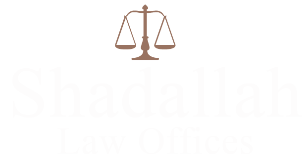 Shadallah Law Office MA NH ME Attorney Lawyer Legal