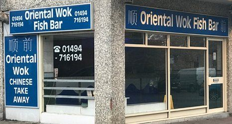 Oriental Wok Fish Bar