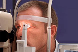 cura glaucoma catania