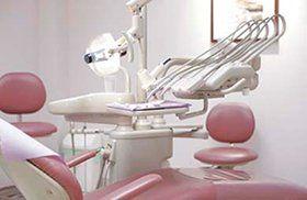 Cosmetic Dentistry Cocoa, FL