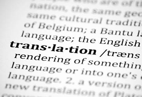 Traduzione di documenti atti e certificati