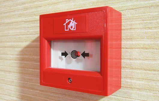 alarm sounders