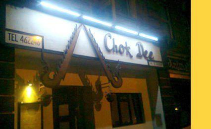 Illuminated restaurant sign
