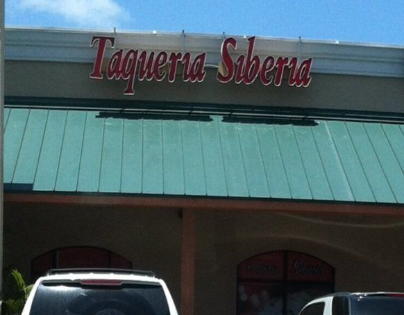 Best Tortas San Antonio, TX