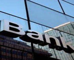 insegna banca inglese