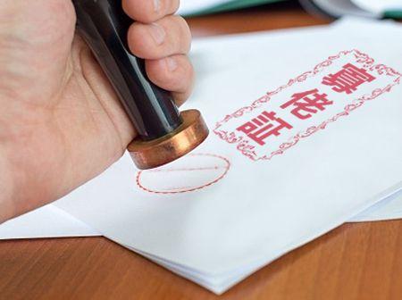 中國公証寡佬証服務