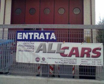 entrata all cars a Santarcangelo di Romagna