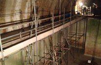 A large platform inside a tunnel