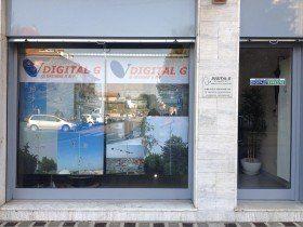 Reti fibra ottica e digitale terrestre   Muggiò, MB   Digital G