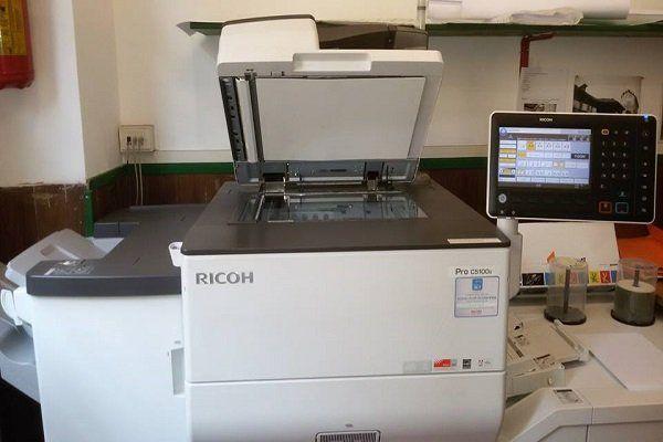 stampante della marca Ricoh