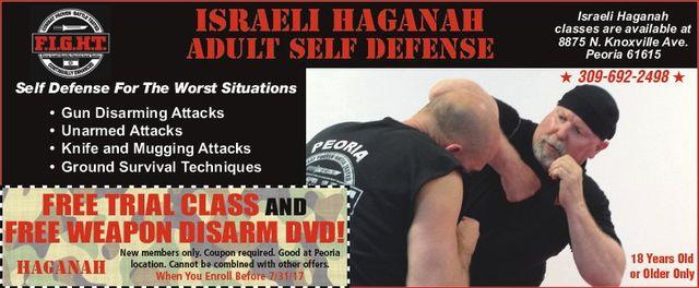 Israeli Haganah Adult Self Defense free coupon