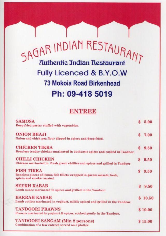 Entree menu