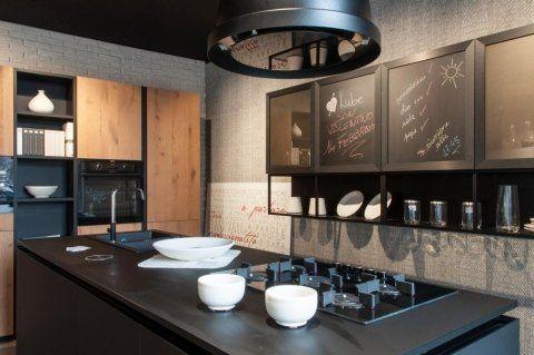 vendita cucine lube | torino, to | marrese arredamenti - Vendita Cucine Torino
