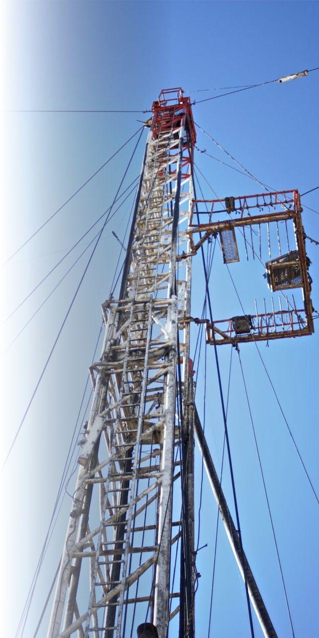 Oilfield Completion Engineering - Basin Engineering