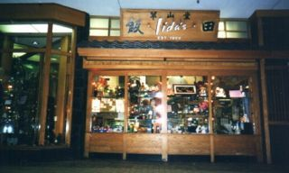 Best traditional Japanese items in Honolulu store