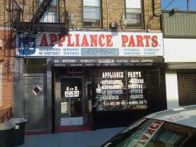 About A To Z Appliance Parts In Brooklyn Ny A To Z