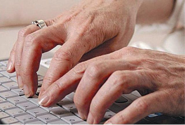 Individual typing on laptop