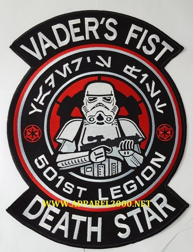 501st Patches