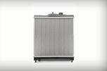 Image d'un radiateur d'automobile ou de camion