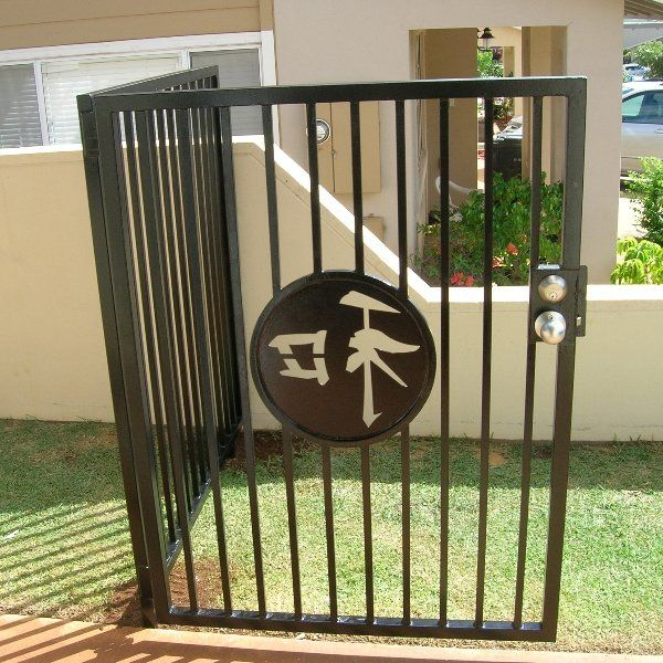 A metal gate with a Chinese character on it
