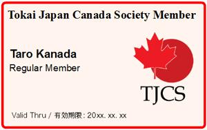 TJCS Membership Card