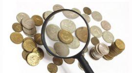 consulenza in numismatica, perizia articoli di numismatica, stima articoli di numismatica