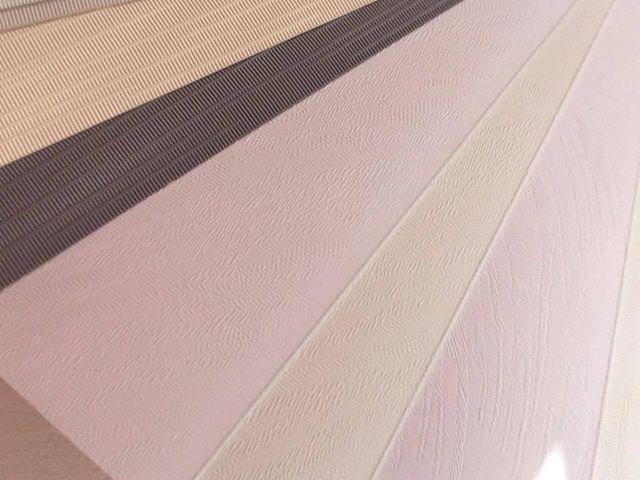 White sliding blinds