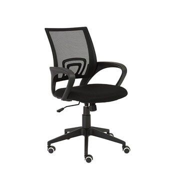 office chairs images. Machico Office Chair Chairs Images