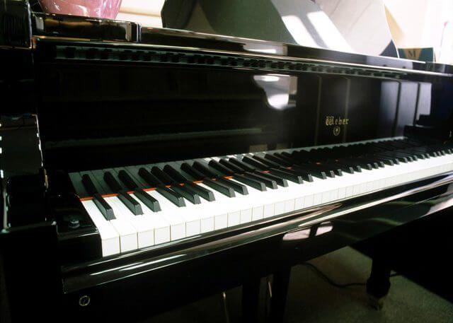 Peninsula Piano Brokers Upright Piano