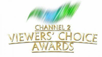 Voted Channel 2 Viewers' Choice Awards Anchorage AK