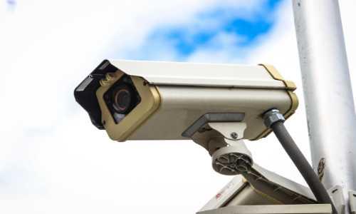 una telecamera di sicurezza