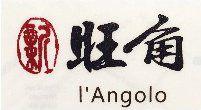 ristorante cinese L`angolo logo
