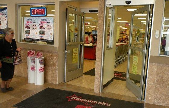 Automatic storefront entrance doors door