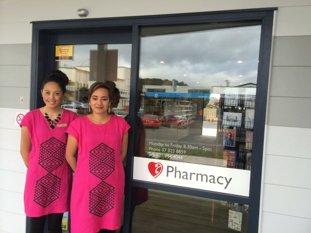 The team at our Bay of Plenty pharmacy