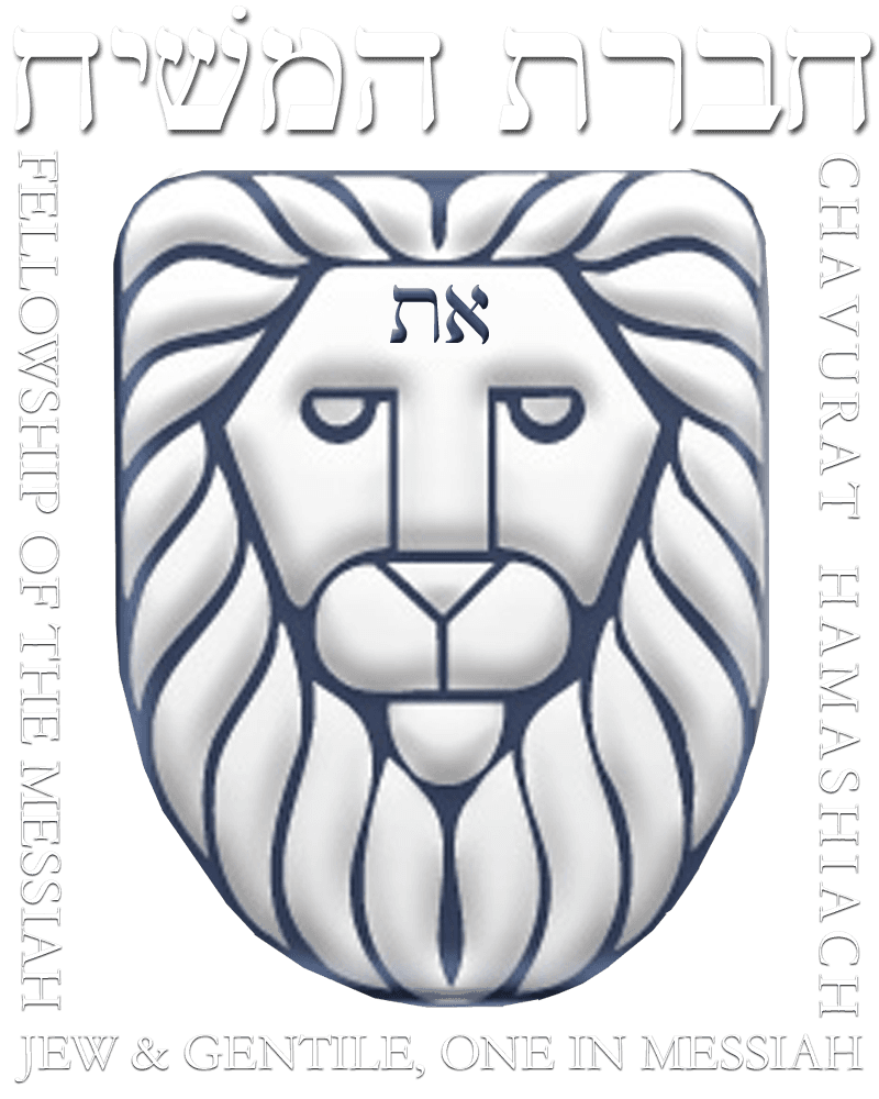 Messianic Articles Chavurat Hamashiach Spokane Wa Messianic