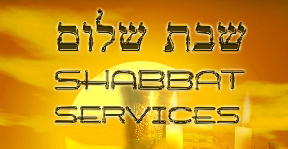 Join synagogue Chavurat HaMashiach our next Shabbat service!
