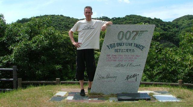 Martijn Mulder at Akime, Japan