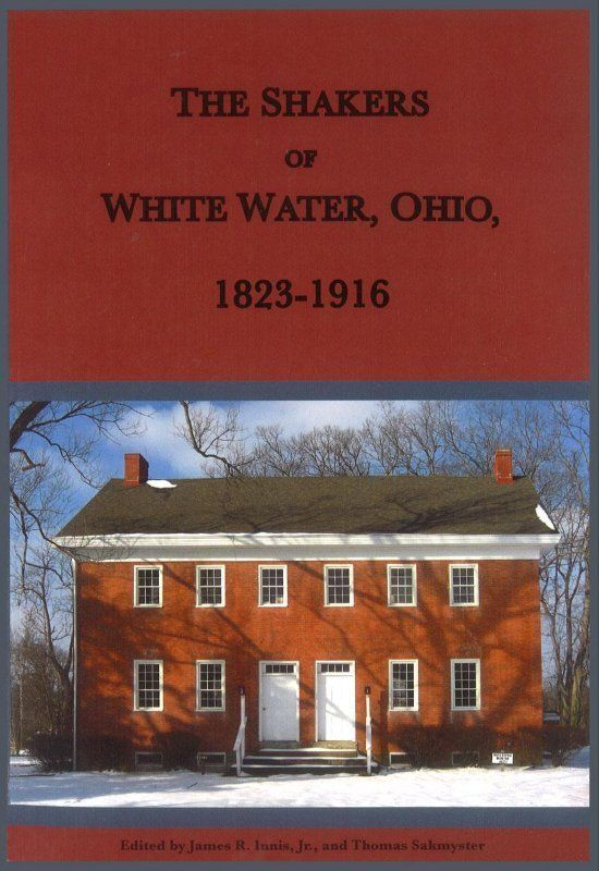 white water shaker village