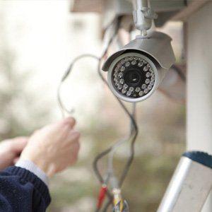 Surveillance equipment