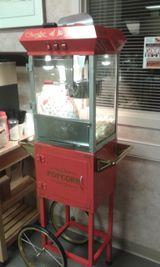 popcorn machine corry credit union loans